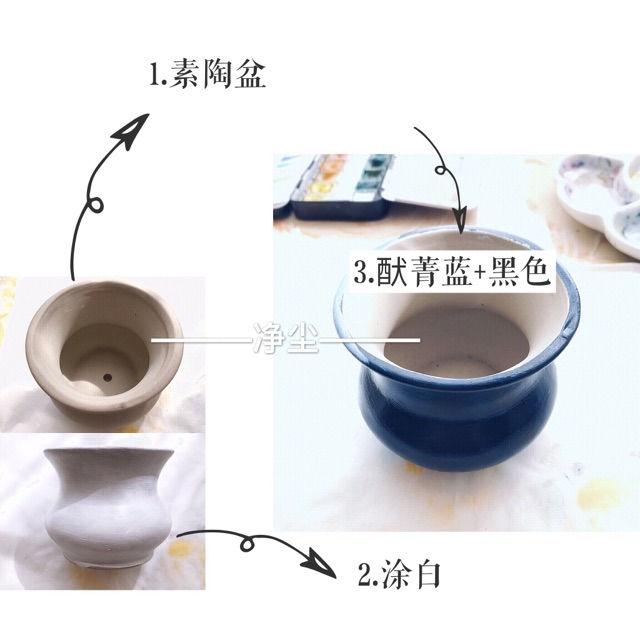 素陶盆手绘教程